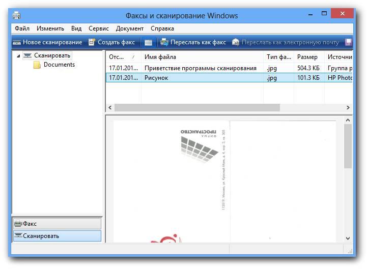 Hp photosmart скачать программу для сканирования