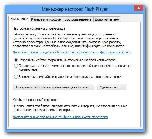 К сожалению, русский язык не