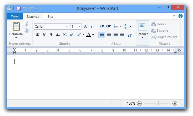 как скачать программу Word - фото 10