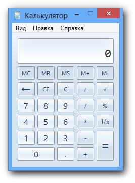 Калькулятор Программа Скачать - фото 4