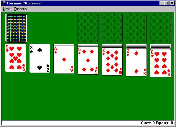 играть бесплатно пасьянс косынка